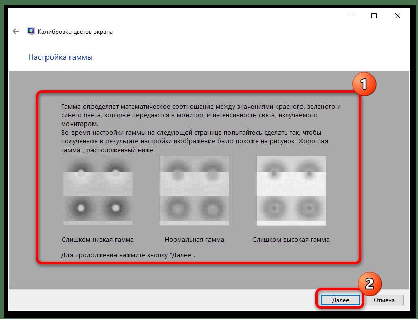 зелёный экран монитора что делать-14