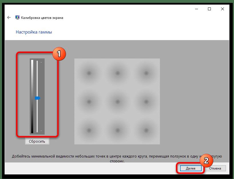 зелёный экран монитора что делать-15