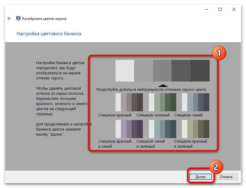 зелёный экран монитора что делать-17