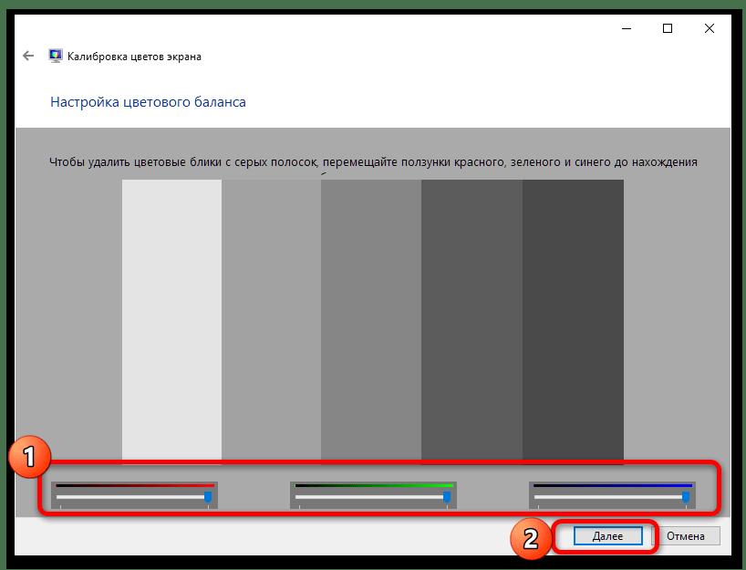 зелёный экран монитора что делать-18