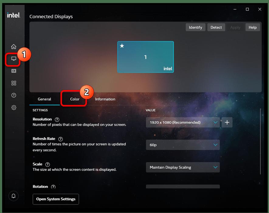зелёный экран монитора что делать-7