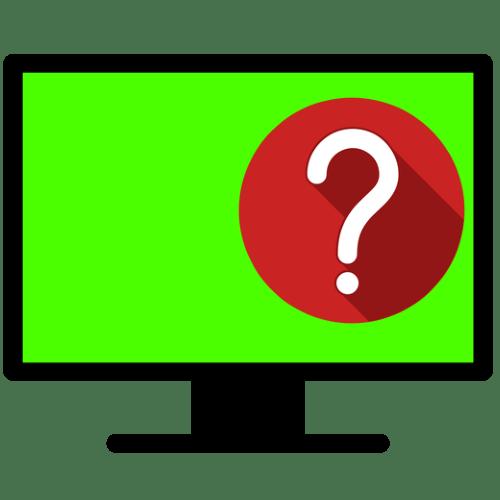 зелёный экран монитора что делать