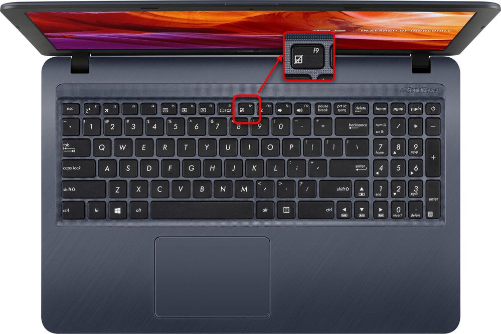 Альтернативный вариант включения тачпада горячей клавишей на ноутбуке ASUS