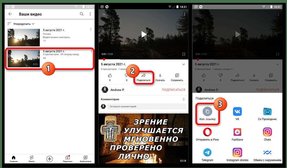 Как добавить видео на Авито_008