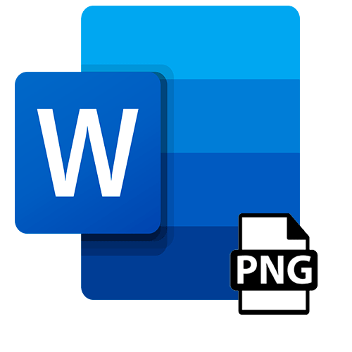 Как конвертировать из png в word