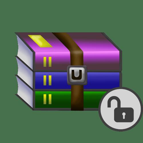 Как наиболее эффективно снять пароль с архива Winrar