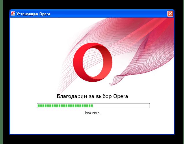 Как обновить Оперу в Windows XP_009