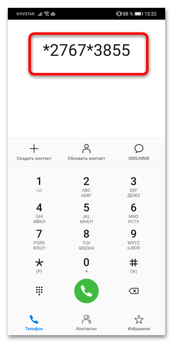 как отформатировать телефон хуавей-10
