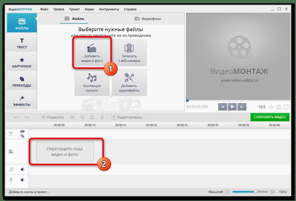 Как перевернуть видео в Инстаграме_012