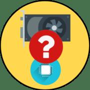 как проверить совместимость видеокарты и процессора