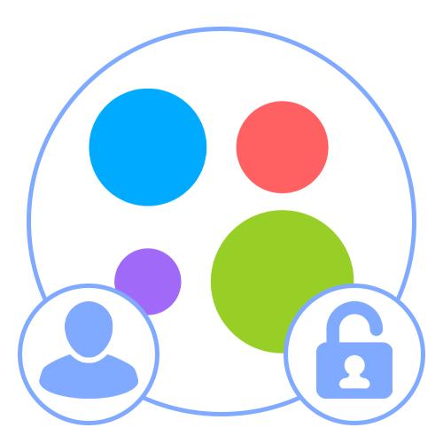 Как разблокировать пользователя на Авито
