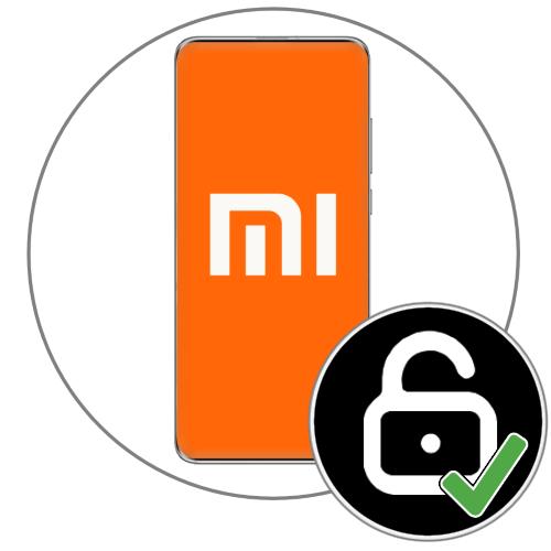 Как разблокировать «This device is locked» на Xiaomi