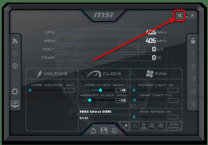 Разгон видеокарты в MSI Afterburner