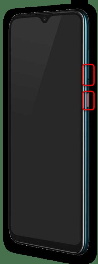Как сделать скриншот на телефоне ZTE_001