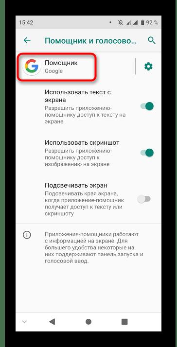 Как сделать скриншот на телефоне ZTE_009