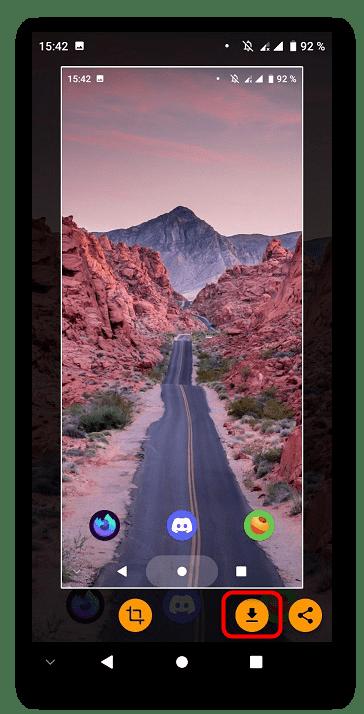 Как сделать скриншот на телефоне ZTE_013