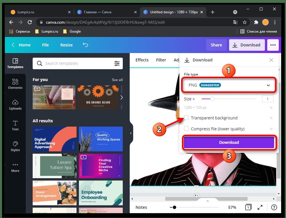 Как сменить фон на фотографии онлайн_025