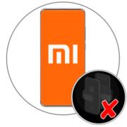 Как удалить второе пространство на Xiaomi