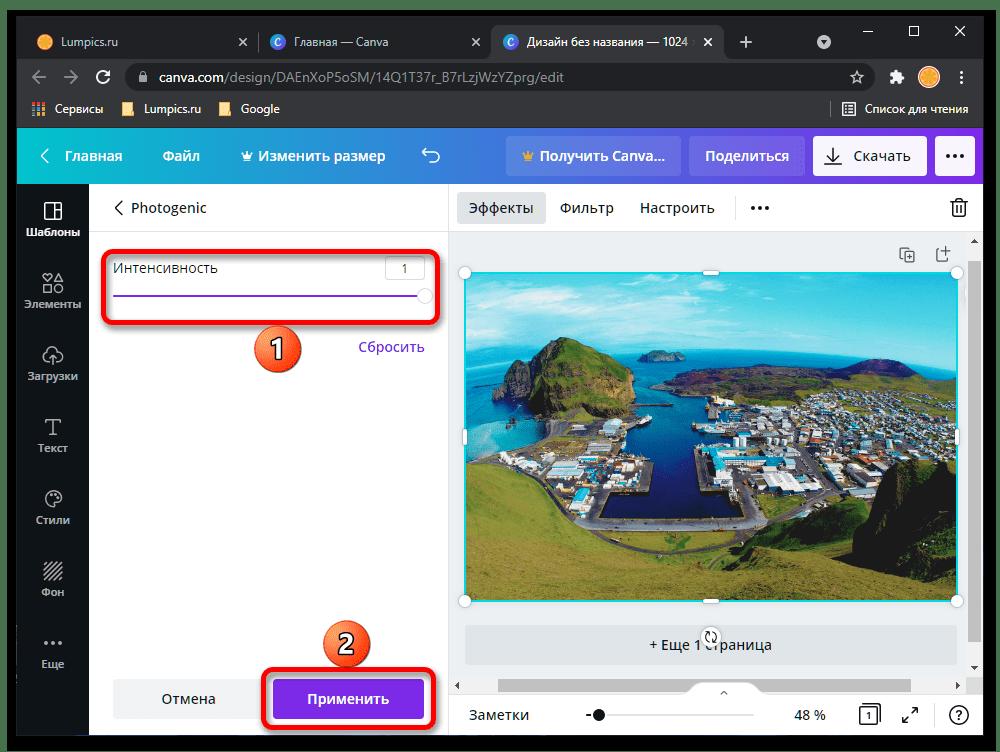 Как улучшить качество фотографии онлайн_090