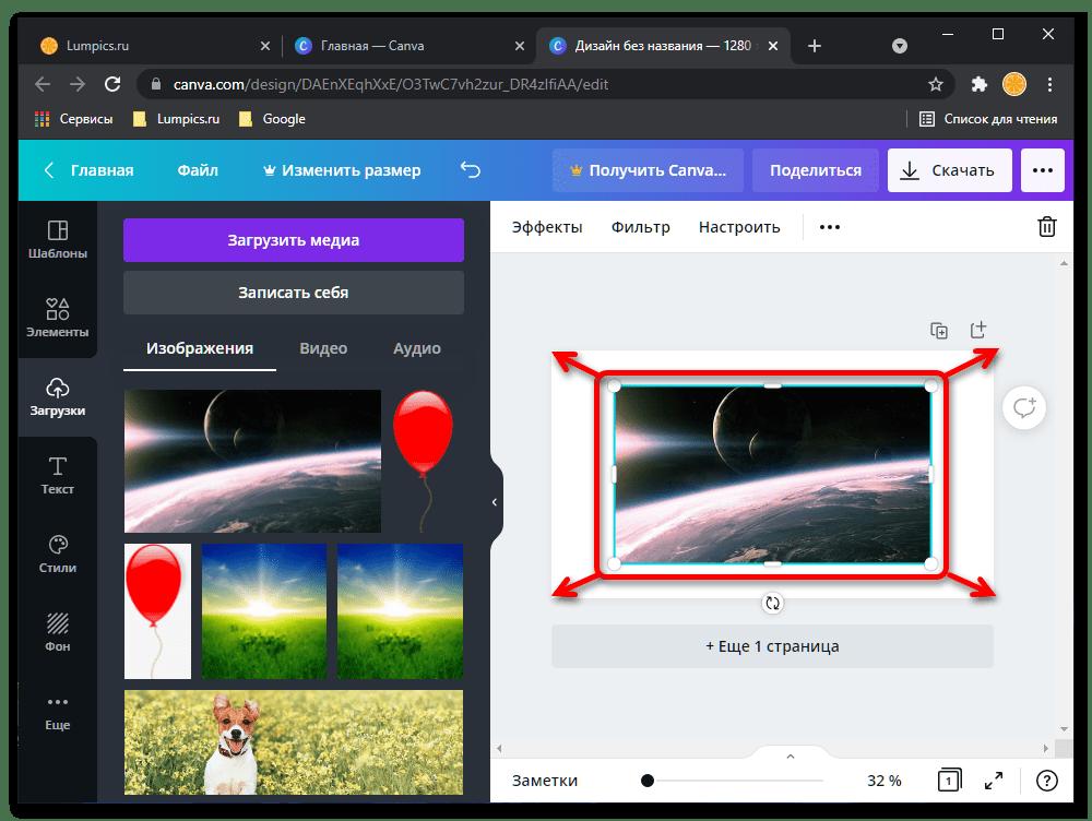 Как уменьшить качество фото онлайн_050