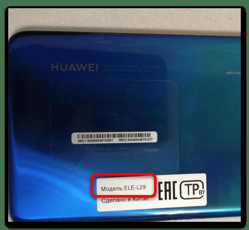 как узнать модель телефона хуавей-2