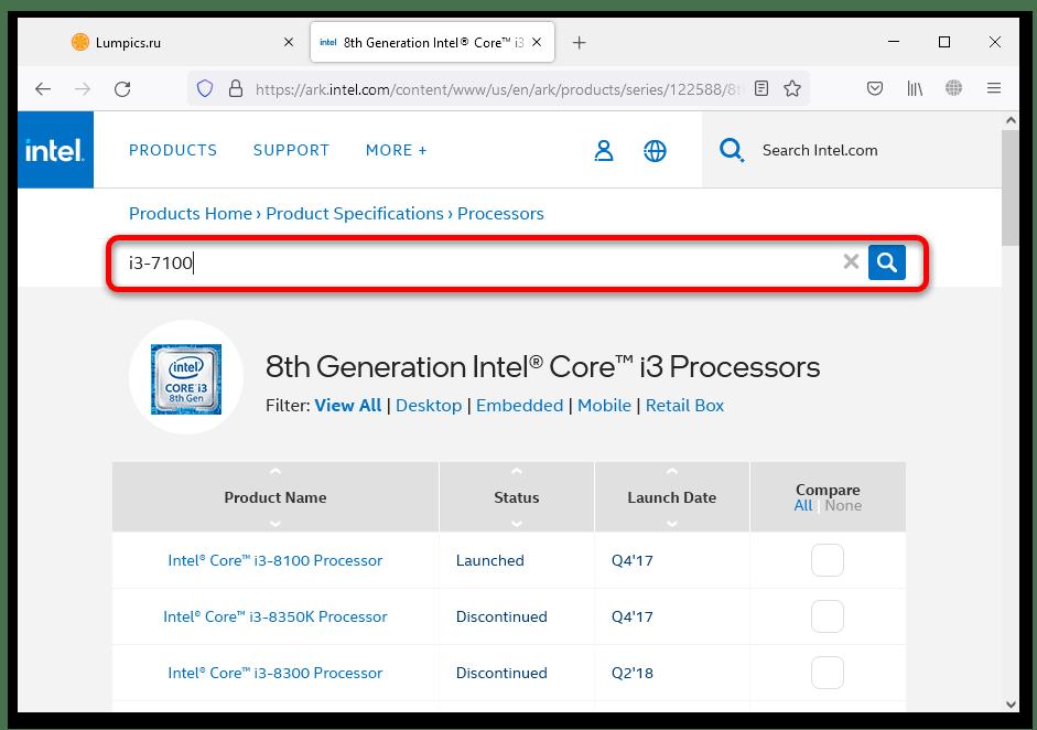 как узнать версию видеокарты Intel-13