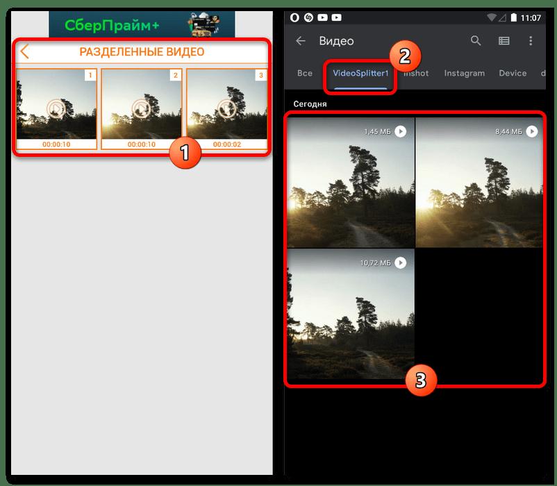 Как выкладывать в Инстаграм длинные видео_012