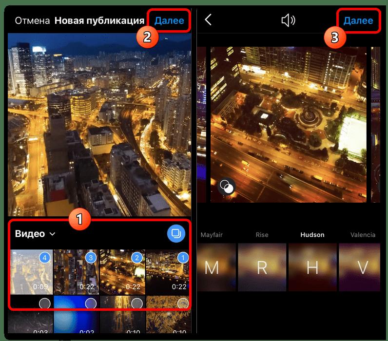 Как выкладывать в Инстаграм длинные видео_013