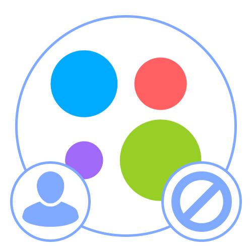 Как заблокировать пользователя на Авито