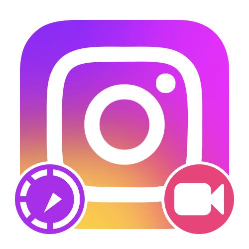 Как замедлить видео в Инстаграм