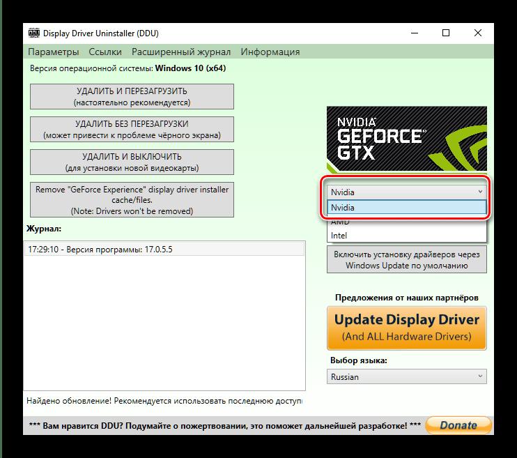 компьютер не видит видеокарту nvidia geforce-3