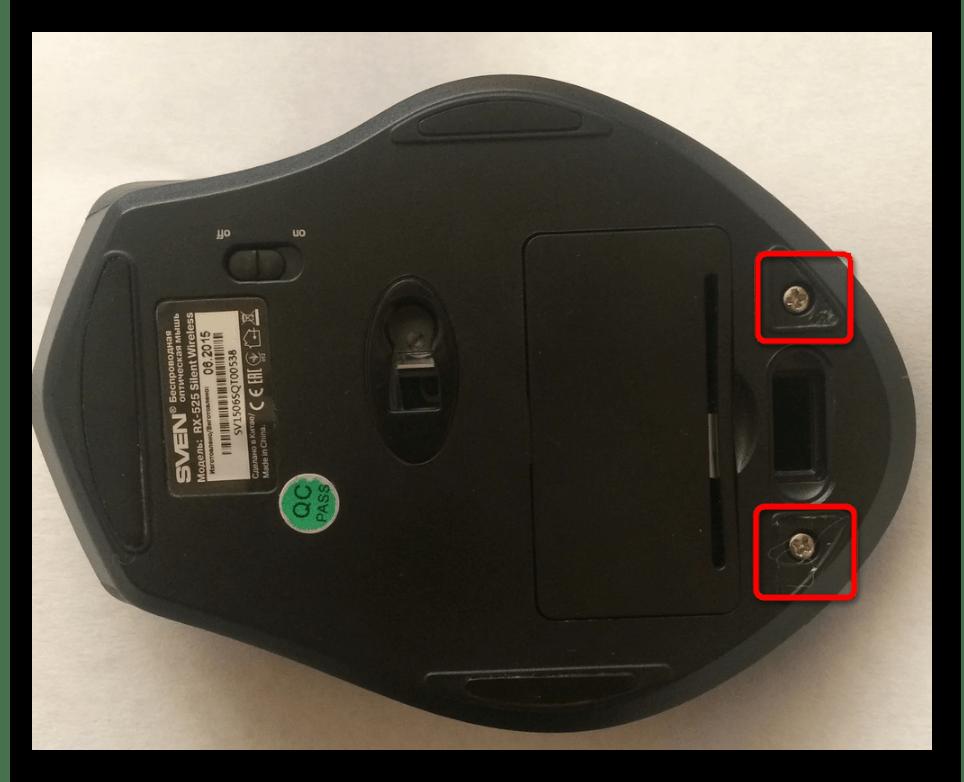 не работает левая кнопка мыши_14