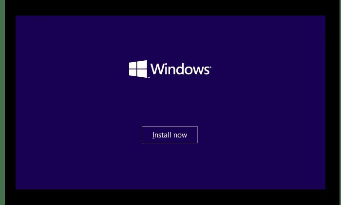 Перестал работать Скайп на Windows XP_004