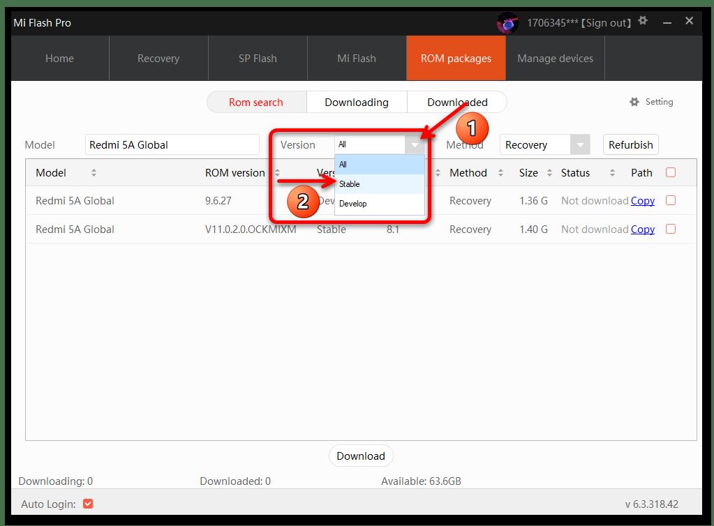 Прошивка Xiaomi через MiFlash PRO 14