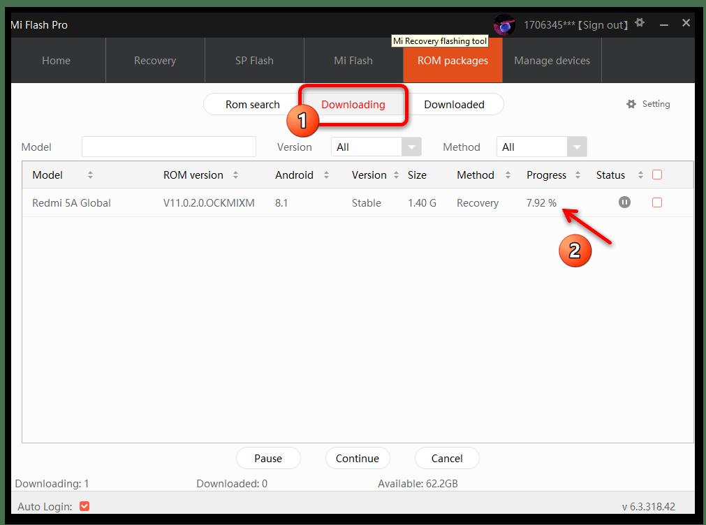 Прошивка Xiaomi через MiFlash PRO 18