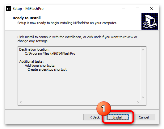 Прошивка Xiaomi через MiFlash PRO 21