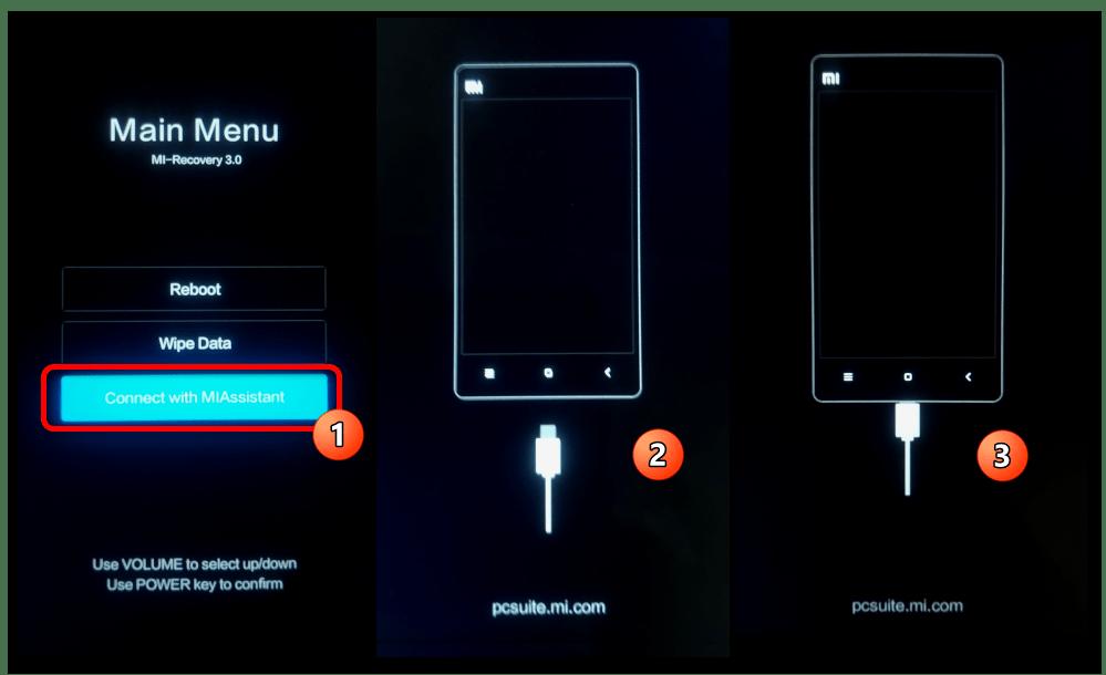 Прошивка Xiaomi через MiFlash PRO 49