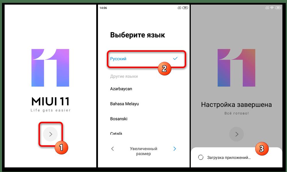 Прошивка Xiaomi через MiFlash PRO 51