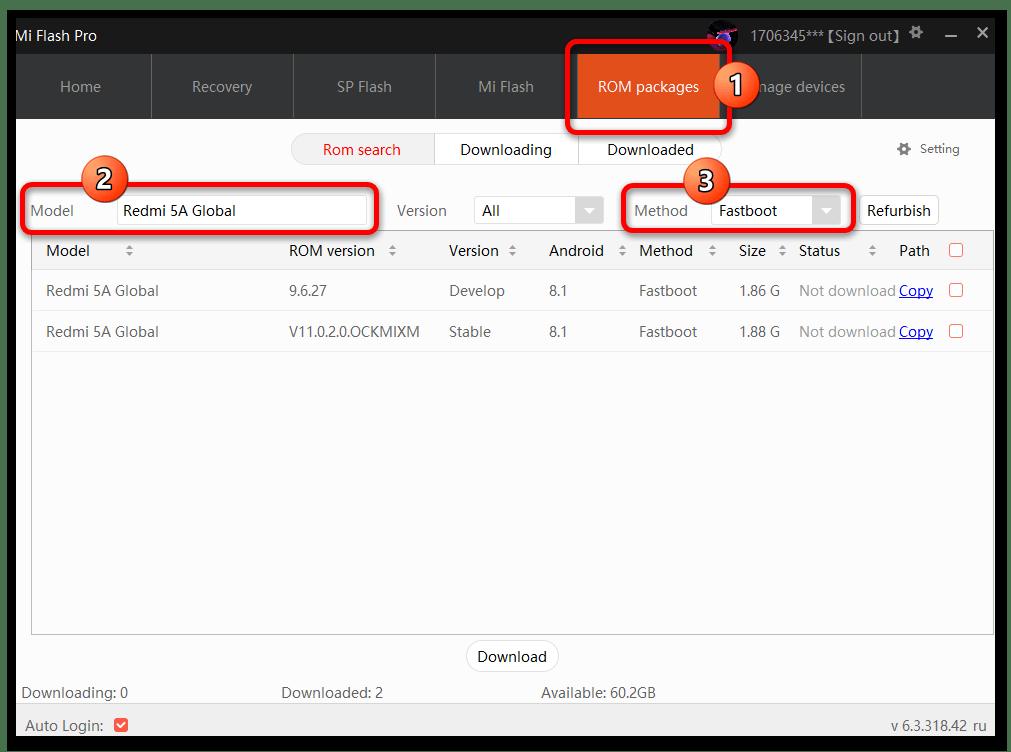 Прошивка Xiaomi через MiFlash PRO 53