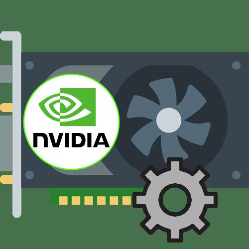 управление вентилятором видеокарты nvidia