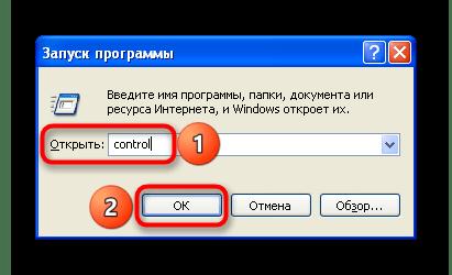 Установка Windows XP на SSD_017