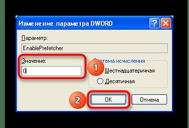 Установка Windows XP на SSD_021