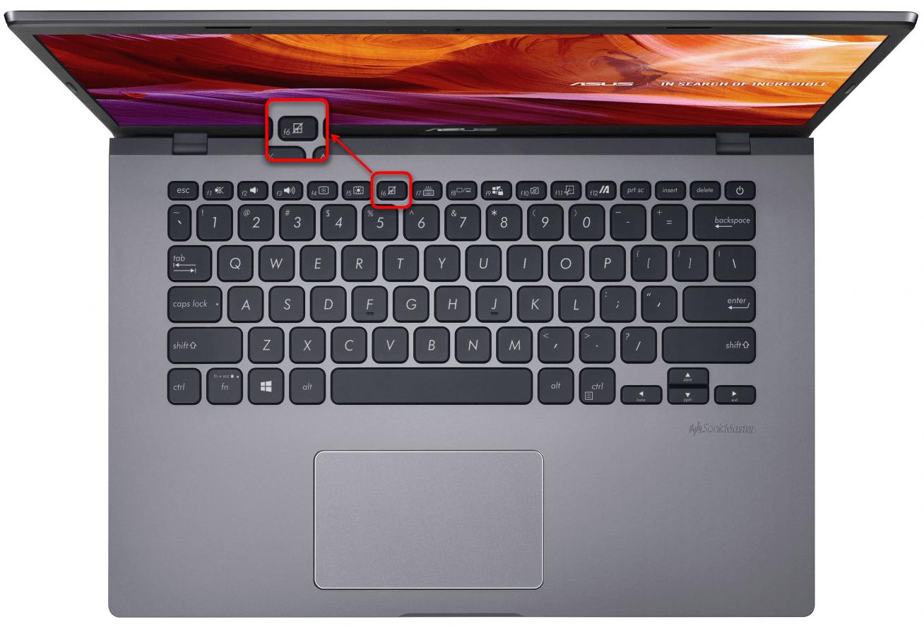 Вариант включения тачпада горячей клавишей на ноутбуке ASUS