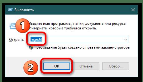 вирус блокирует сайты антивируса_003