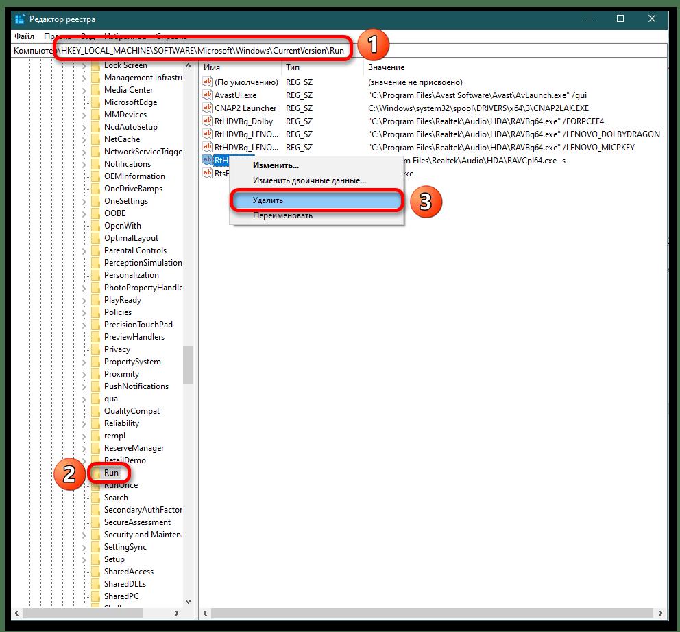 вирус блокирует сайты антивируса_009