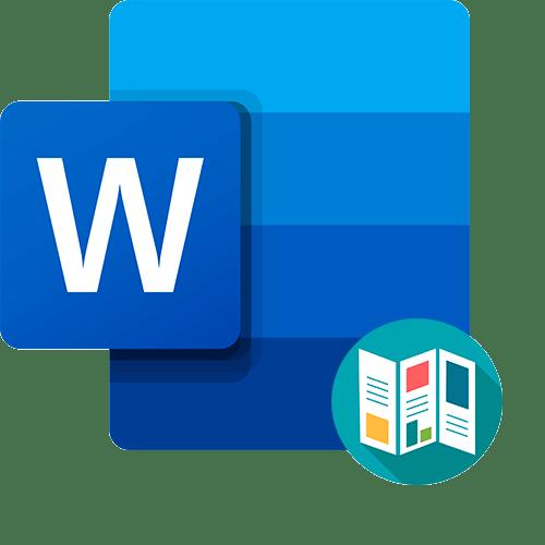 Как делать брошюру в word