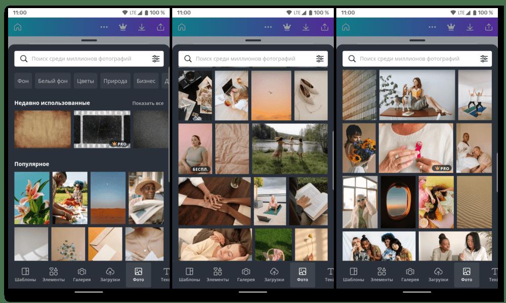 Как изменить фото в Инстаграме после публикации_007
