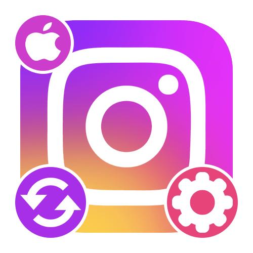 Как обновить Инстаграм на Айфоне