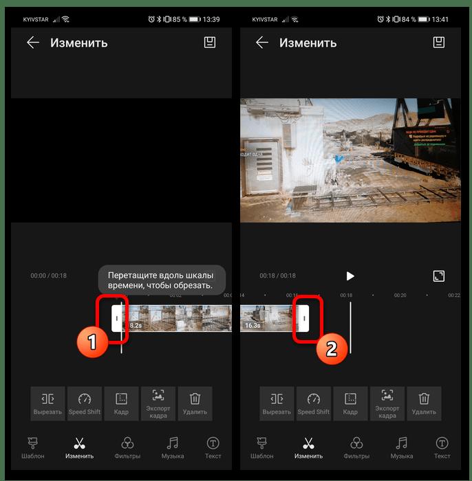 Как обрезать видео на смартфонах Huawei и Honor