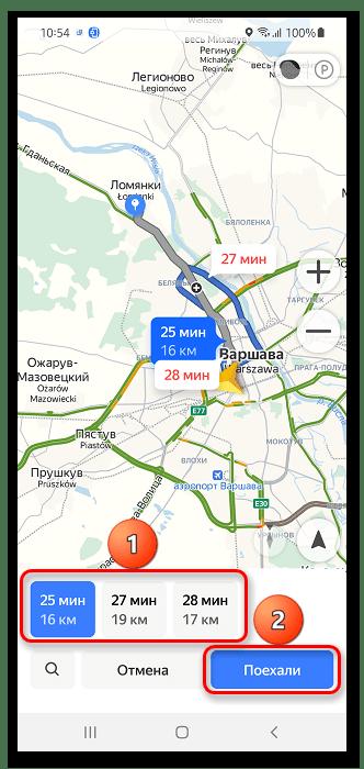 Отключение грунтовых дорог в Яндекс.Навигаторе
